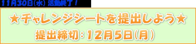 健康  厚生労働省 - mhlw.go.jp